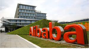 alibaba1